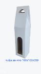 Kutija za flašu 100x100x350